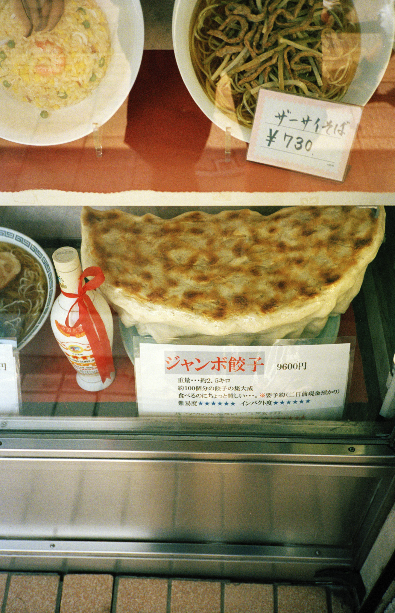 n_magazine_fumi_nikaido-5